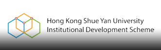 Hong Kong Shue Yan University Institutuinal Development Scheme